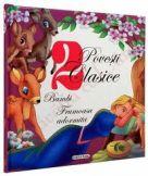 Bambi si Frumoasa Adormita (colectia 2 povesti clasice)