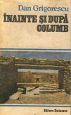 Inainte si dupa Columb