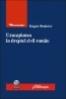 Uzucapiunea în dreptul civil român