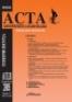Acta Universitatis. Supliment 2005